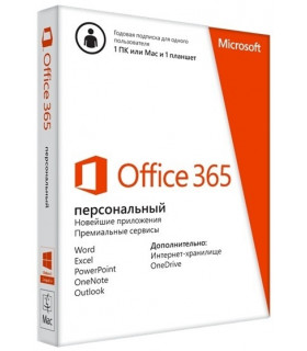 MICROSOFT Office 365 Personal RUS